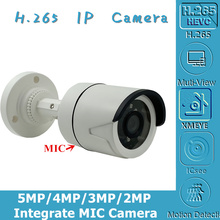 รวมMIC 5MP 4MP 3MP 2MP H.265 IP Bullet Camera 2592*1944 XM550AI + SC335E Onvif CMS XMEYE IRC RTSP Motion Detection