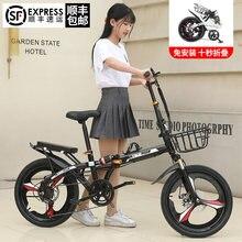 La piccola bicicletta pieghevole a velocità variabile può essere inserita nella bicicletta da lavoro portatile ultraleggera per uomo e donna