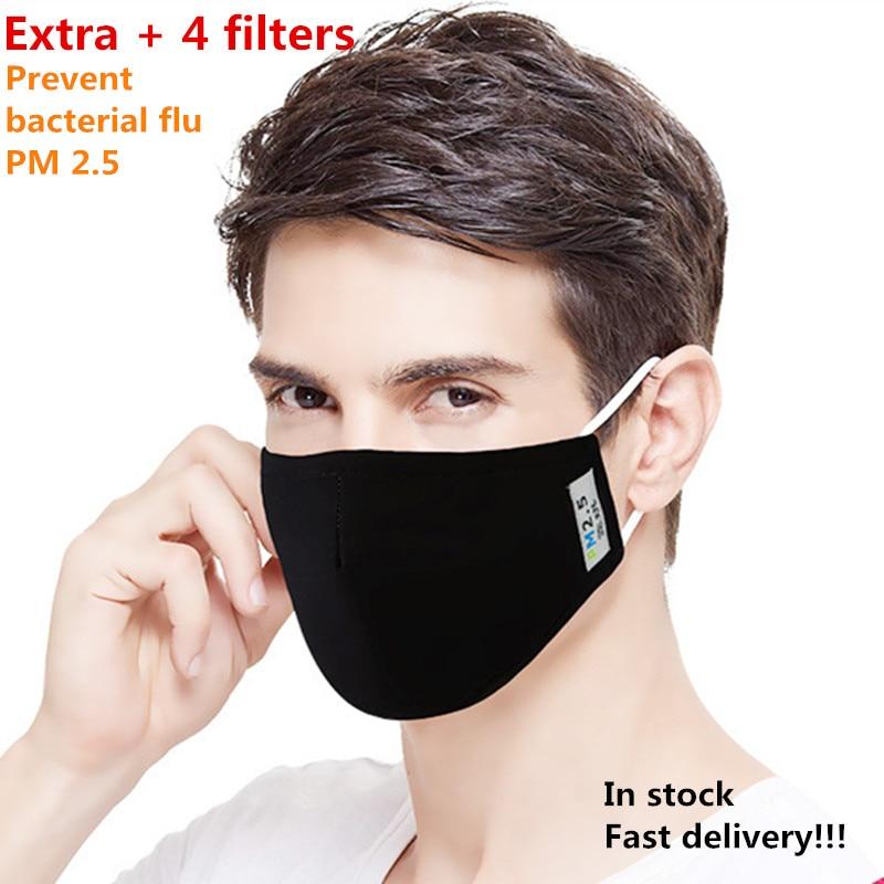 4 фильтра, хлопковая маска PM2.5, маска против пыли, фильтр с активированным углем, ветрозащитные маски для лица
