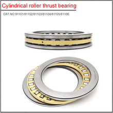 Cylindrical roller thrust bearing 81101 81102 81103 81104 81105 81106 81107 81108 81109 81110 Plain roller thrust bearing zokol bearing 23088ca w33 spherical roller bearing 3053188hk self aligning roller bearing 440 650 157mm