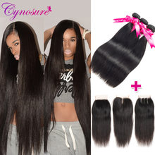 Cynosure Brazilian Straight Hair Weave 3 Bundles with Closure Natural Black Remy Human Hair Bundles with Closure(China)