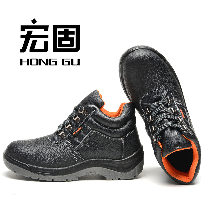 Currently Available Supply Hight-top Safety Shoes Autumn & Winter Safety Shoes Protective Shoes Smashing Stab Oil-Resistant Wear