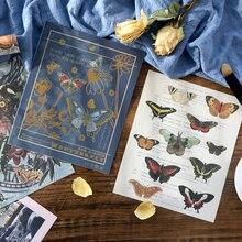 Наклейки из серии mocard с бабочками красивые наклейки для учетной
