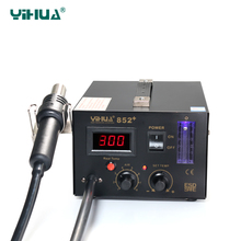 Adjustable LED Hot-Air Soldering Station For Motherboard Repairing spot welder machine YIHUA 852+