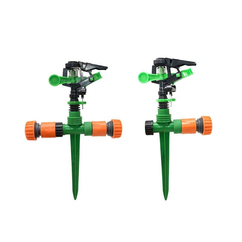 Adjustable Garden Lawn Rotating Sprinkler With Nozzle Holder Rocker Nozzles Garden Lawn Watering 1/2