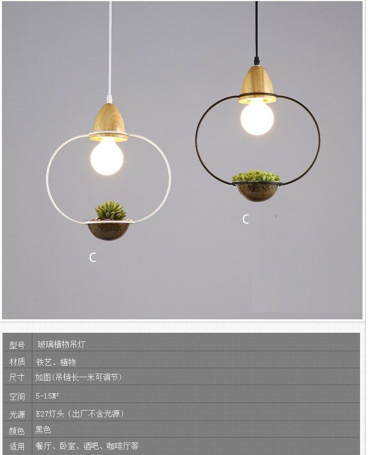 Lukloy planta pote luz pingente pendurado luminárias