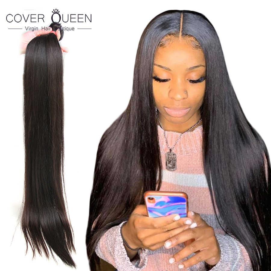 غطاء الملكة 28 30 32 34 40 شعر برازيلي مقاس بوصة نسج حزم مستقيم 100% حزم الشعر البشري اللون الطبيعي تمديدات شعر ريمي