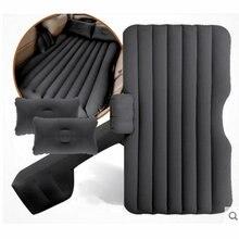 Автомобильная дорожная кровать автомобильный воздушный матрас