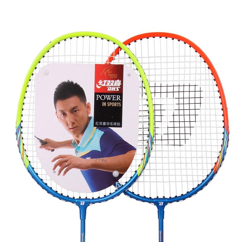 DHS 270 Badminton Racket Children Students Beginners Resistant To Durable Badminton Racket (2 Sticks Racket)