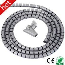 Зажимы для хранения проводов муфта кабеля органайзер Защитная