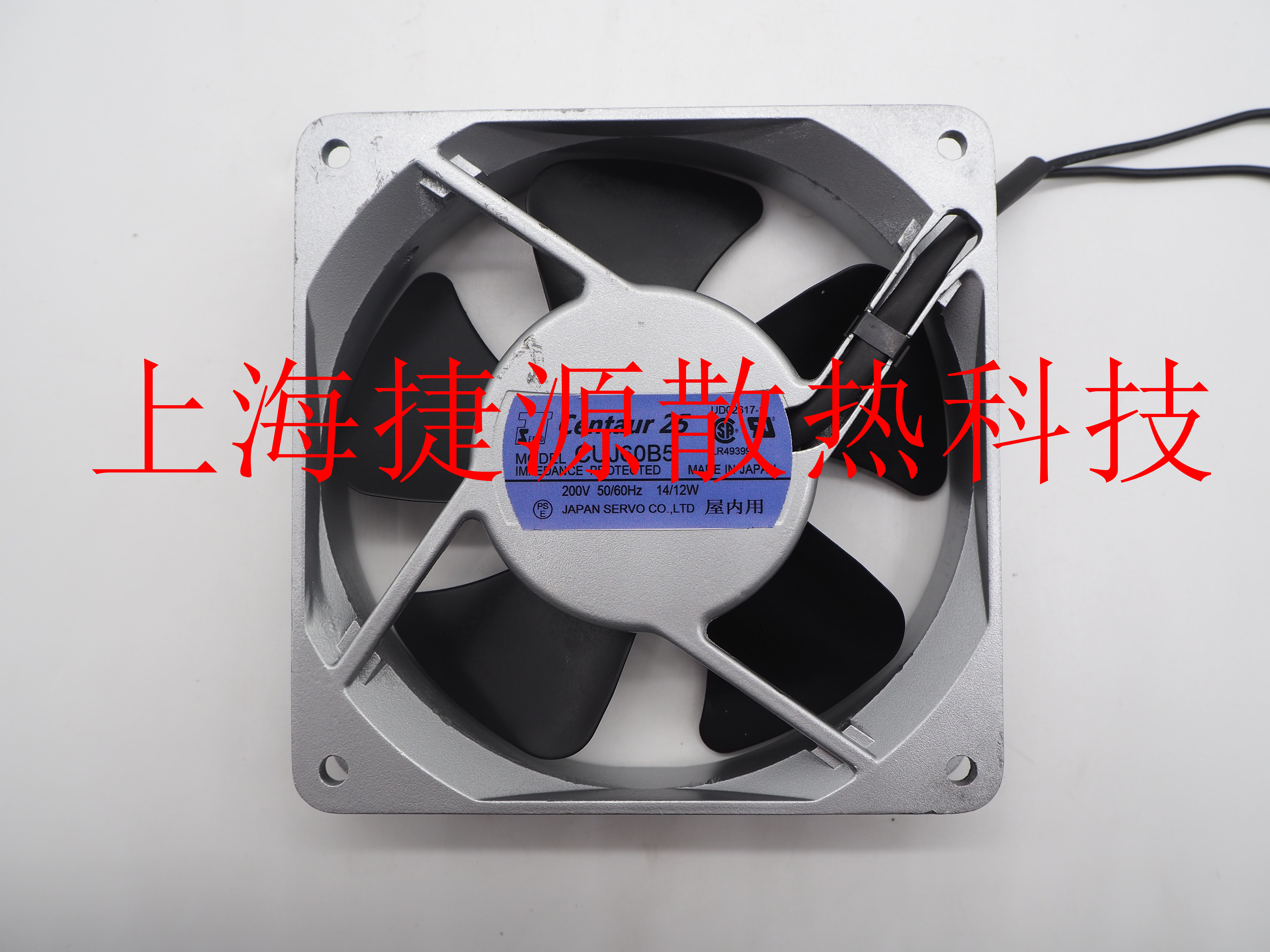 Natural and Co DC 4028 Cooling Fan 12V 0.20A