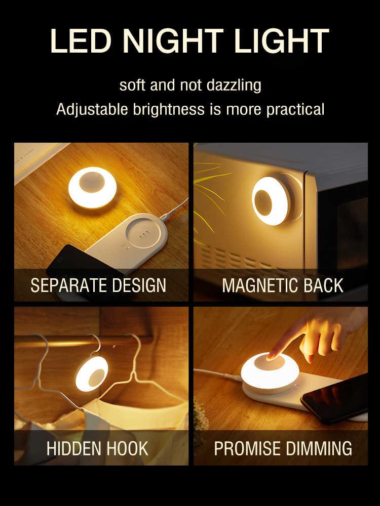 ضوء القمر ضوء الليل ذكي Led مصباح لجهاز الاستشعار غرفة نوم السرير USB اللاسلكية شحن حماية العين مصباح الليل