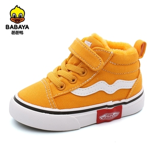 Image 1 - Baby Shoes Soft Bottom Boy Casual Shoes 1 3 Years Old 2020 autumn Winter Children Canvas Shoes Girls Walking Shoes Toddler boots