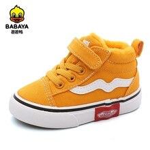 Chaussures pour bébés à semelle souple pour garçons et de 1 à 3 ans, chaussures de marche en toile pour garçons et filles, collection chaussures décontractées