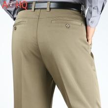 Dress Pants Men Straight Stretch Loose Flat High Waist Classic Cotton Black White Formal Suit Trousers Man Big Size 42 44