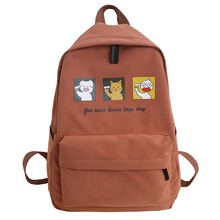 Cartoon Print Women's Backpack…