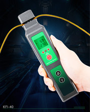 KFI-40 Live Fiber Optical Identifier Komshine Identifying Direction Break Checker FTTH Testing Tool With LED Display
