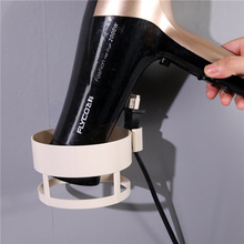 profissional wall hair dryer thermostatic electric hairdryer blower hot cold mute kangfu kf 3071 use in bathroom 1200w 220v Creative Seamless Hole-Free Hair Dryer Bathroom Bathroom Household Electric Blower Storage Rack Wall-Mounted Shelves