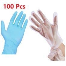 100 unids/caja TPE guantes desechables transparente/azul antideslizante ácido laboratorio hogar guantes de limpieza