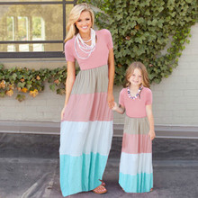 купить Family Matching Outfits Mother Daughter Summer Dresses Plus Size Big Striped Stitching Mom Girls Long Dress Kids Outfits Pink по цене 585.53 рублей