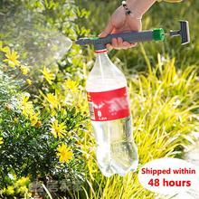 Nozzle Sprinkler Gun Watering-Head Atomizing Trolley Manual-Spray Agricultural Garden