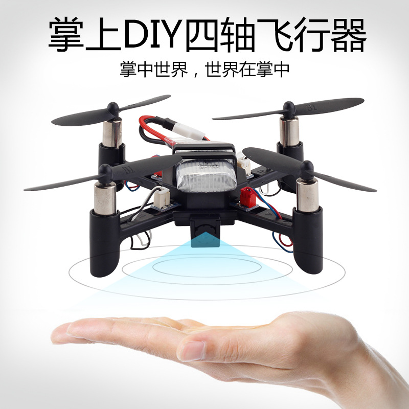 New Products DIY Unmanned Aerial Vehicle Creative Students Educational Assembly Quadcopter Model Airplane Children Remote Contro