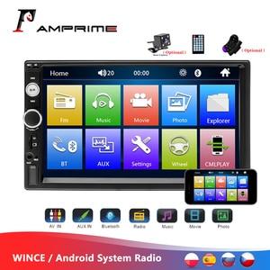 """Image 1 - Автомобильный мультимедийный плеер AMPrim, авторадио 2 din, автомагнитола, 7"""" сенсорный экран, видео MP5 плеер, радио для авто, камера заднего вида"""