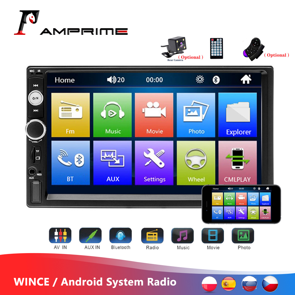 """AMPrime Universal 2 din Car Multimedia Player Autoradio 2din Stereo 7"""" Touch Screen Video MP5 Player Auto Radio Backup Camera