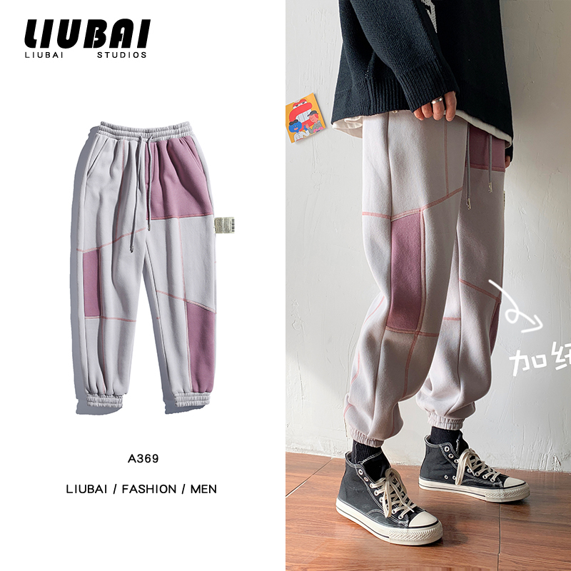 Winter Plus Velvet Thick Sweatpants Men's Fashion Hit Color Casual Joggers Pants Men Streetwear Hip Hop Loose Trousers Mens