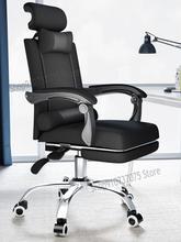 Домашний стул маджонг компьютер кресло офисное кресло руководителя студенческого общежития стол стул удобные необходимости двигательной ...
