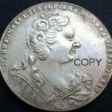 1730 Россия 1 рубль монеты КОПИЯ Копер производство посеребренные