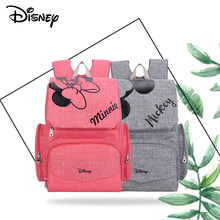 Disney Minnie Mickey Mummy Usb Diaper Bag Baby Stroller Organizer Bag Mummy Nappy Bag Hook Baby Bags for Mom Multifunctional New(China)