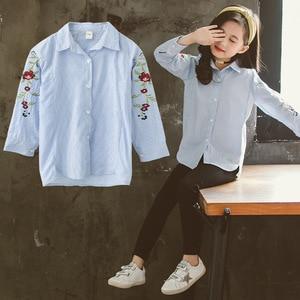 Image 3 - Kızlar okul bluzlar pamuk bahar 2020 çocuk giyim düzensiz çizgili gömlek kız elbise 12 yıl için Tee Shirt Enfant