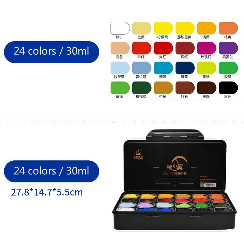Gouache jelly paint set / beginner gouache paint 24 colors 30ml set / art paint set  / art supplies/ art / watercolor pigment