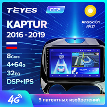 TEYES CC2 Штатная магнитола для Рено Каптур Renault Kaptur Android 8.1, до 8-ЯДЕР, до 4+ 64ГБ 32EQ+ DSP 2DIN автомагнитола 2 DIN DVD GPS мультимедиа автомобиля головное устройство