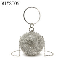 Sexy Sliver Diamonds Rhinestone Round Ball Evening Bags For Women 2019 Fashion Mini Clutch Bag Ladies Ring Handbag Clutches beautiful flamingo crystal wedding clutch bags crystal clutches purse women evening bags ladies handbag