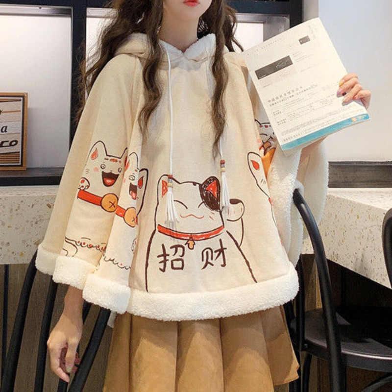 2020 sonbahar kış pelerin Harajuku Kawaii kulaklar kapşonlu dış giyim japon şanslı kedi polar pelerin gevşek kazak Batwing kol üst