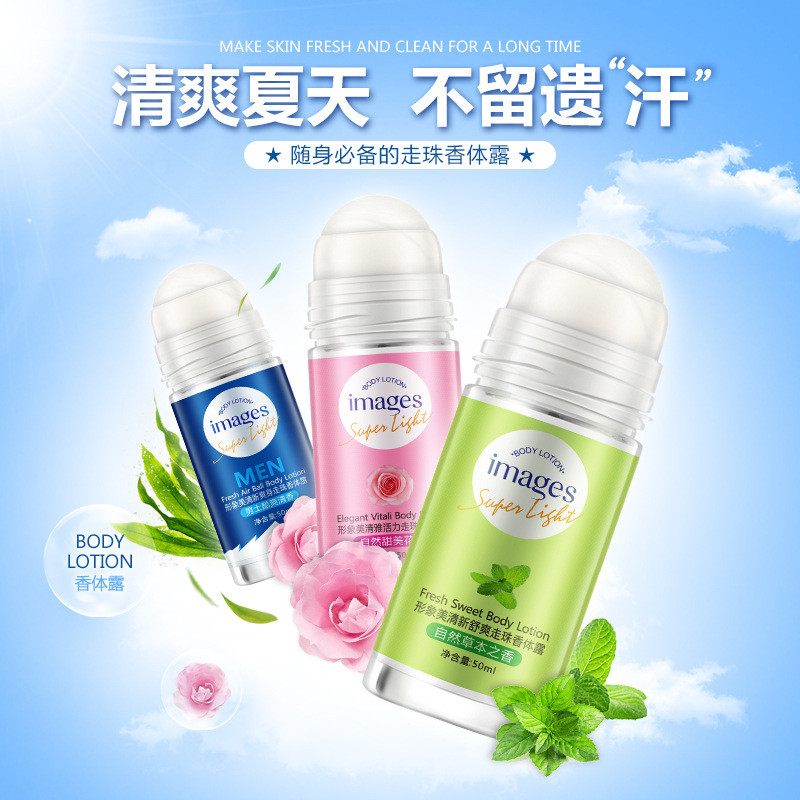 Body Lotion AntiperspirantsBall  Underarm Deodorant Roll On Bottle Fragrance Smooth Dry Perfumes Body Care