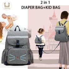 Umaubaby сумка для подгузников мамы и ребенка 2 в 1 + Детская