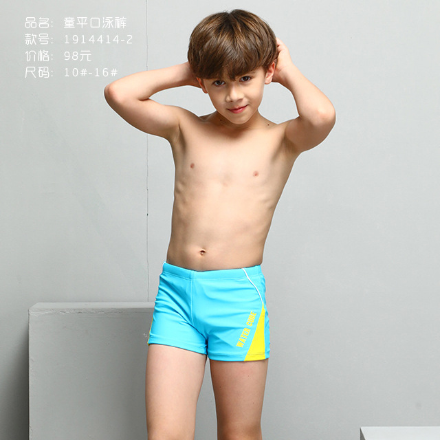Water Cube Bathing Suit Students Holiday Men's Children Simple Fashion Boxer Loose-Fit Lace-up Swimming Trunks 1914414