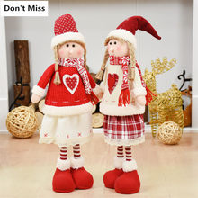 Children Kids Xmas Birthday Gift Standing Red Girl Figures Tall 55cm Doll Toy New Year Christmas Decoration Adornos De Navidad(China)