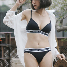 BRA Underwear female without steel ring thin section big chest, small whole cup, summer  super gather triangle cup bra.