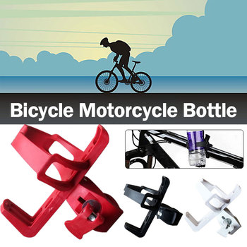 New Bike Accesories Motorcycle Bicycle Cup Holder Beverage Water Bottle Drink Cup Holder Quick Release Motorcycle Cup Holder image