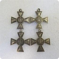 Typ # 2_Russia: überzogene silber-medaillen 1,2, 3,4 Cent-replik medaille abzeichen KOPIE