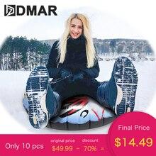 DMAR лыжный Снежный трубчатый надувной снежный сани с тяжелой нагрузкой для взрослых детей скользкая трава песок поплавок рюкзак подарок