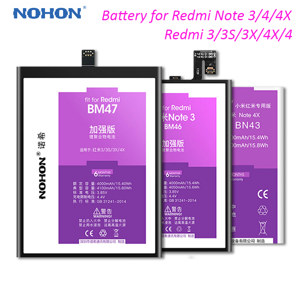 NOHON BM47 Phone Battery For Redmi 4X Battery BN41 for Redmi Note 4 Battery BM46 BN43 BN40 For Xiaomi Redmi 3 3S 4Pro Note 4 4X image