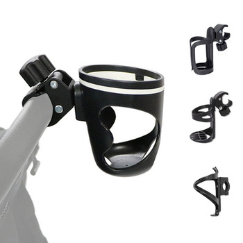 Cup holder Stroller accessories Applicable to Yoya PLUS series Babalo Yoyo babyzen stroller Bike Baby Cart cup holder