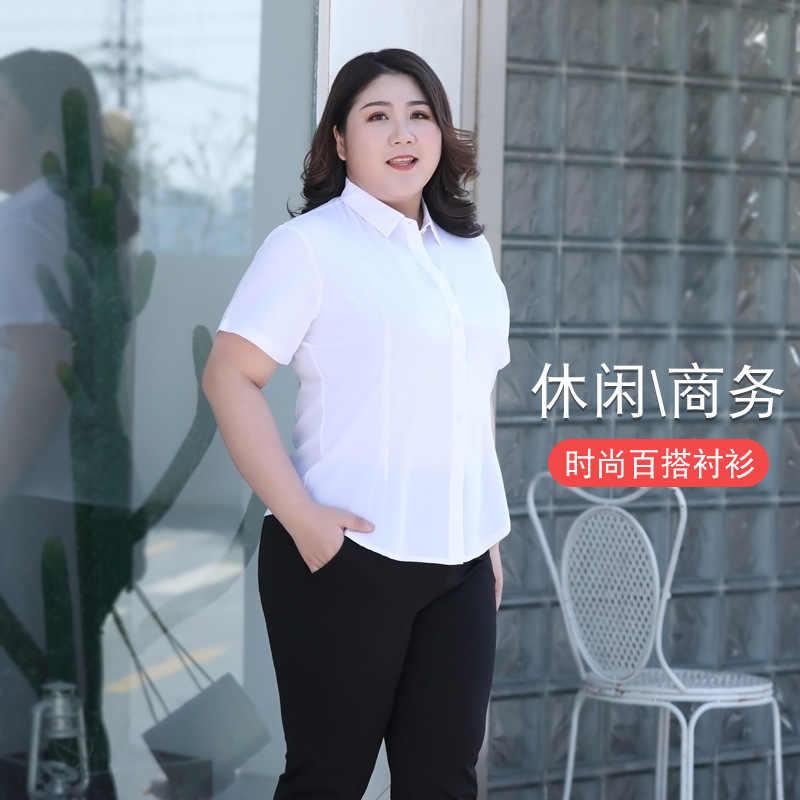 새로운 2020 여름 플러스 사이즈 작업복 셔츠 여성용 대형 블라우스 반소매 공식 사무실 흰색 셔츠 3XL 4XL 5XL 6XL 7XL 8XL