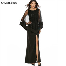 KAUNISSINA Women Long Cocktail Dress High Waist Sequins Elegant Homecoming Gown Ladies Black Club Party Proms