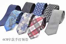 Pugmi Mens Korean version of narrow tie Fashion Leisure Marriage 6cm formal Business British small